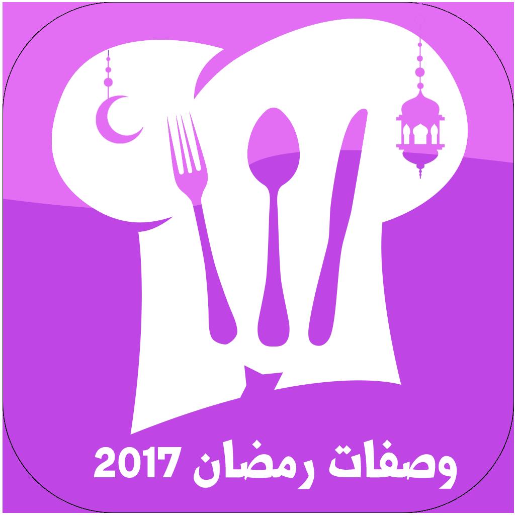 Makanan & Minuman Ramadhan Icon