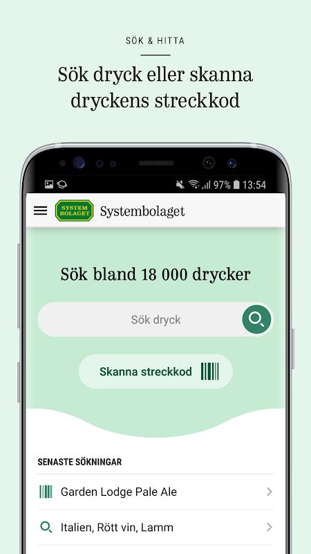 Systembolaget - Sök & hitta screenshot 1