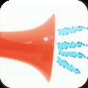 Loud Pocket Horns