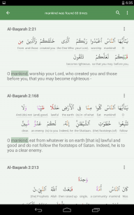 Al Quran (Tafsir & by Word) screenshot 12