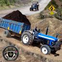 Real Tractor Trolley Cargo Farming Simulation 2