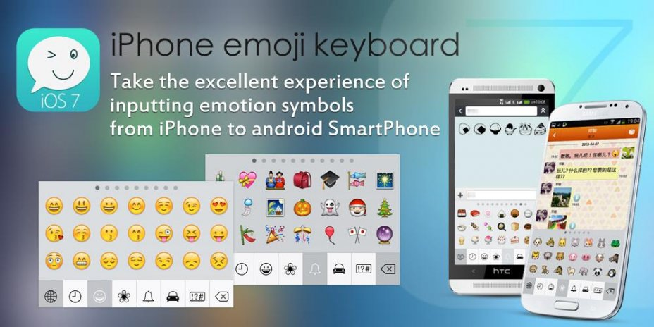 iPhone Emoji Keyboard 7 Pro 1 4 1 Download APK for Android - Aptoide