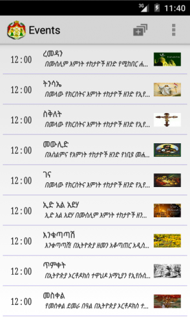 Ethiopian Calendar 1 3 Download Apk For Android Aptoide