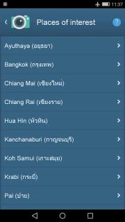 Thai phrasebook ✈ Thai Talk Pro screenshot 5