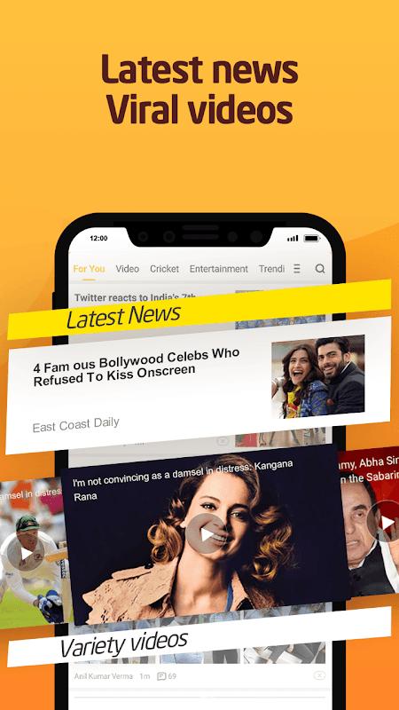 UC News - Breaking News, Cricket News, Funny Video screenshot 1