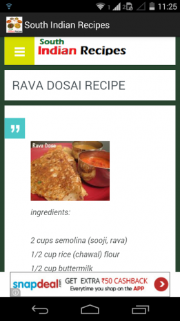 South indian food recipes 10 download apk for android aptoide south indian food recipes screenshot 1 south indian food recipes screenshot 2 forumfinder Images