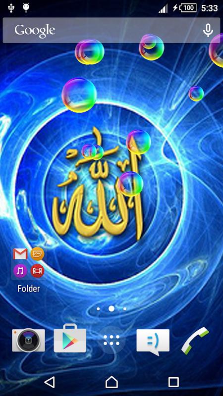Allah name live wallpaper download