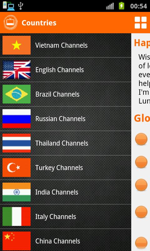 Global TV screenshot 1