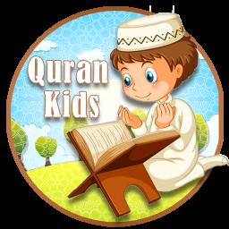 (القارئ القرآني ((متجدد)) f2d775cd2c15bfdb23b18b5c47ff6706_icon.png?w=256
