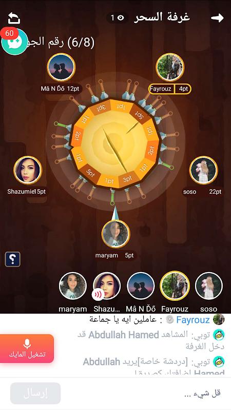 TopTop-Online Mak-ha screenshot 2