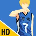 Kuroko Basket Wallpapers