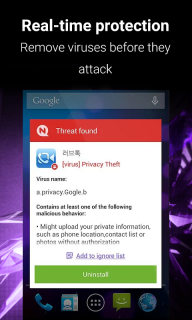 NQ Mobile Security & Antivirus screenshot 4