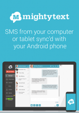 sms from pc tablet mms text messaging sync screenshot 1