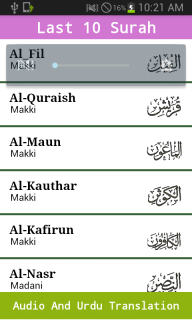Last 10 Surah Audio 1 2 Download APK for Android - Aptoide