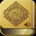 Quran MP3 Audio