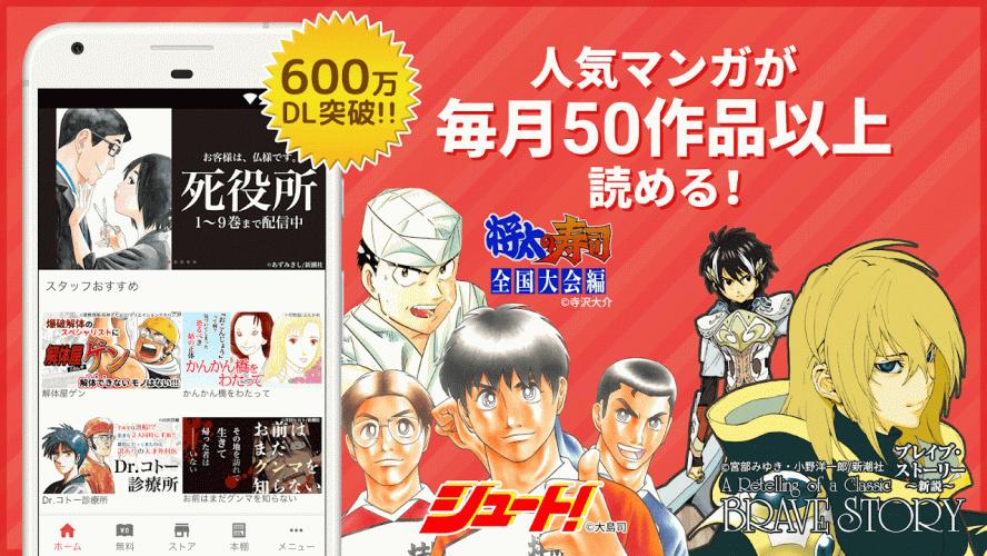 漫画 全巻 無料 読み 放題