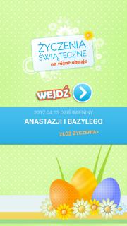 Wishes PL: Zyczenia Swiateczne screenshot 10