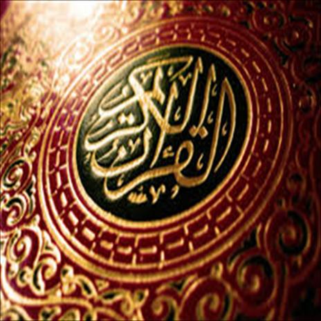 Quran Surat Al-E-Imran 1 0 Download APK for Android - Aptoide