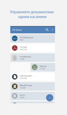 VK Documents 1 1 Download APK for Android - Aptoide