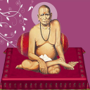 Shri Gurupeeth Trimbakeshwar