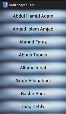 Urdu Shayari Hub : Best Urdu Shayari App Offline 3 1