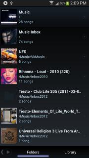 Poweramp screenshot 17