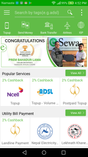 eSewa - Mobile Wallet (Nepal) screenshot 7