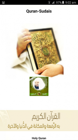Sudais Holy Quran Offline 1 2 Download APK for Android - Aptoide
