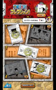 週刊少年ジャンプ オレコレクション! screenshot 4