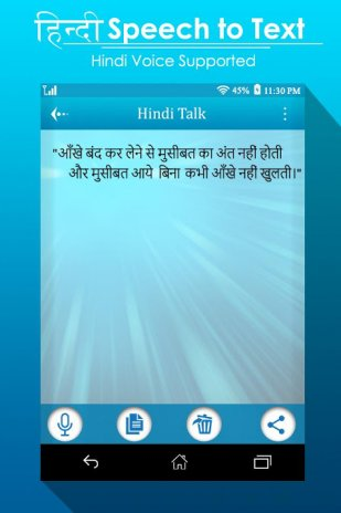 Hindi Speech to Text : English Speech to Text 1 0 Download APK for