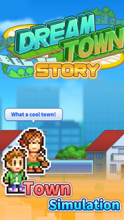 Dream Town Story screenshot 5