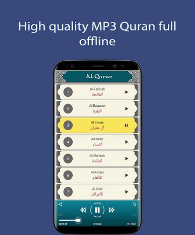 Quran MP3 Offline - Full Audio Quran Sharif 1 2 Download APK