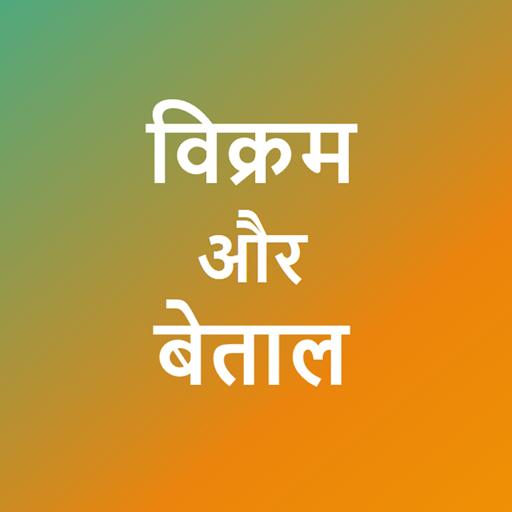 Vikram Betal Stories In Epub Download