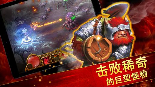 Guild of Heroes - fantasy RPG screenshot 9