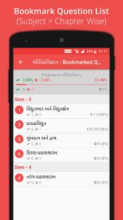 GUJCET MCQ 2018 Group-A screenshot 9