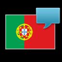 SamsungTTS Portugal Portuguese Female
