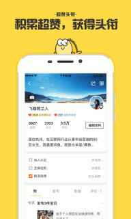 闲鱼(共享经济,周边二手闲置交易,跳蚤市场,闲置换钱,转让) screenshot 4