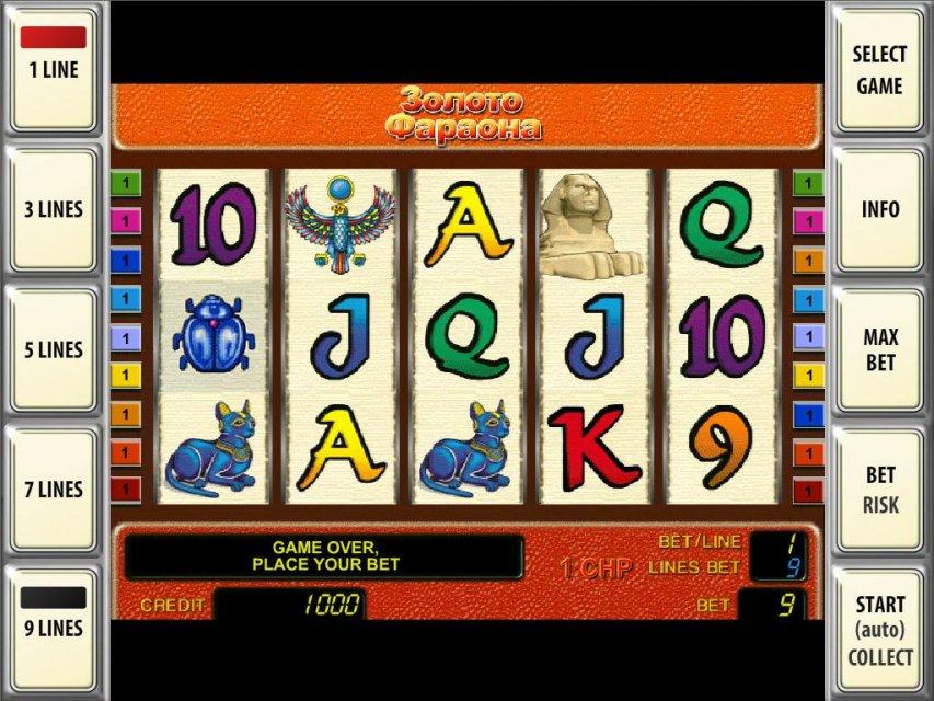 Игровые автоматы г.николаев джек пот 777 игровые автоматы играть бесплатно lang ru