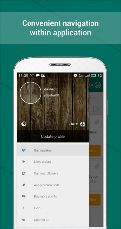 AskLike+ 8 0 2 Download APK for Android - Aptoide