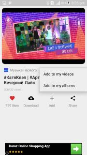 YouTube Songs Music Videos Downloader screenshot 4