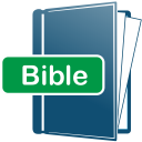 Bible Online: Ads free