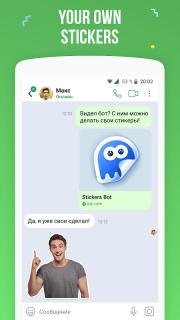 ICQ free video calls & chat 7 5 2(1103950)-Beta Download APK