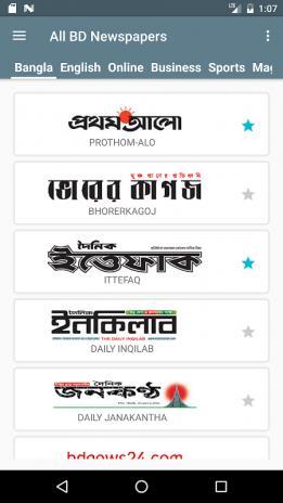 Kolkata Bangla Newspaper 2019 : Kolkata News App 7 6 3