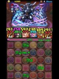 パズル&ドラゴンズ(Puzzle & Dragons) screenshot 10