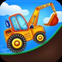 Kids Builder Trucks-Repair,Wash,Fuel Driving Game
