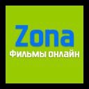 Зона. Фильмы сериалы онлайн
