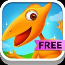 Dinosaur Games For Kids Free