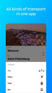 Tutu.ru - flights, Russian railway and bus tickets screenshot 1