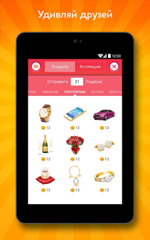 лучшие 100 бесплатно невесты знакомства сайты