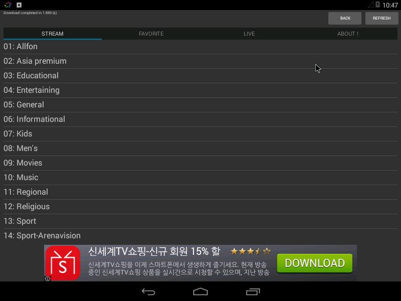 List TV Channels - The best P2P TV app ever 1 25 Download APK para